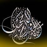 brahim el hamdoui